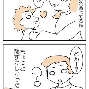 ナツどん@ケイ2歳、ナツ6か月【実録漫画】