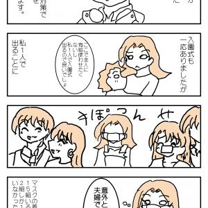 保育園の入園式@ナツ生後7か月【育児漫画】