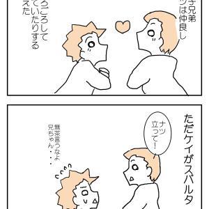 スパルタ長男@ケイ2歳、ナツ7カ月【実録漫画】