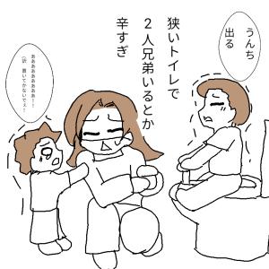 狭いトイレに3人@ケイ2歳、ナツ9ヶ月【実録イラスト】