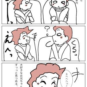 お兄ちゃん大好き!@ナツ生後11ヶ月【実録漫画】