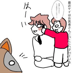 ずばり虫歯だ!【年子兄弟育児漫画】