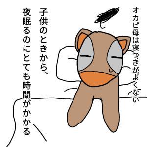 寝付きが悪いことの利点【年子兄弟育児漫画】