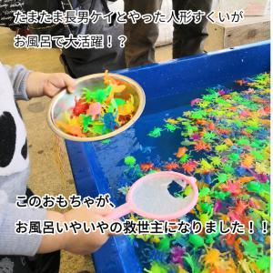 お風呂へのお誘い方法【年子兄弟育児漫画】