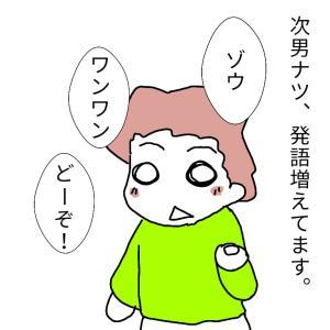 スプーン食べしない!1歳5ヶ月の次男ナツの成長【年子兄弟育児】