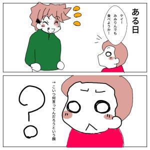 しまじろうドーナツ【3歳】