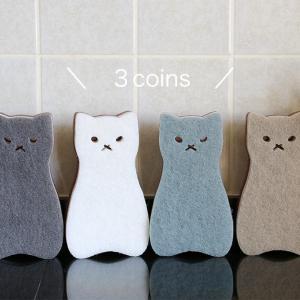 ★面倒な食器洗いを楽しく♪3coinsで見つけたスポンジ2つ