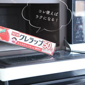 【簡単】電子レンジ掃除を超カンタンにする方法♪