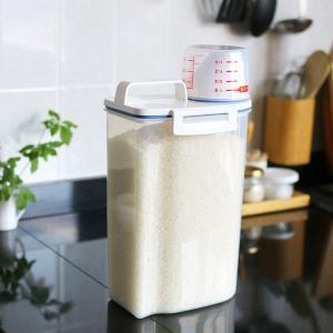 ★お米の冷蔵庫保存、ニトリの米びつを選んだワケ♪