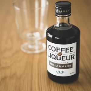 ★カルディ人気のコーヒーリキュールで格安アイスをご褒美アイスに♪