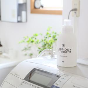 ★出しっぱなしOKなデザインのコンビニ洗剤