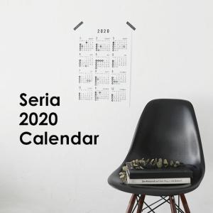 ★【新発売】セリアの2020年版カレンダーが超おしゃれ!今が買い!