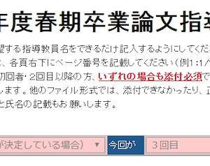 2019年振り返り(法学部甲類編)