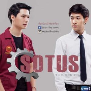 SOTUS
