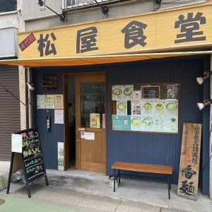 4台目松屋食堂@下総中山/限定名古屋コーチンの冷やし鶏塩らぁめん
