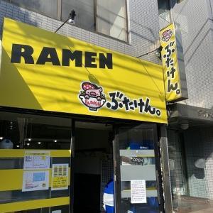 ぶたけん。@市川市南八幡/らーめん麺少な目+うずら(5個)