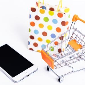 PayPay利用でコンビニやスーパーでの買い物が20%ポイント還元