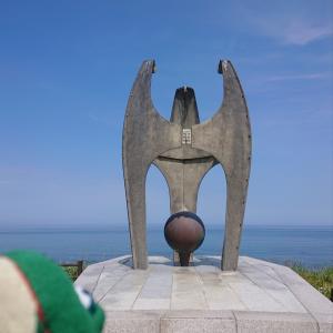 インディギルカ号遭難の碑