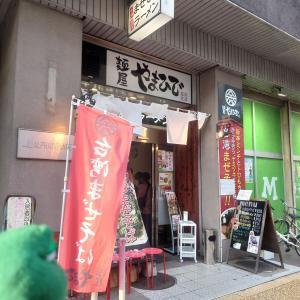麺屋やまひで@奈良市