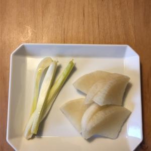 実食(エシャロット、大根)