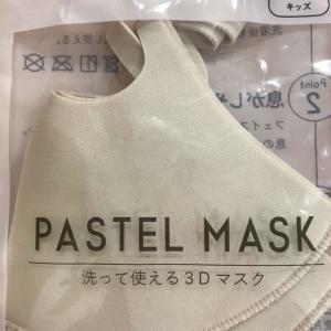 【イオン】不定期で洗えるマスク入荷★こども用ワンポイントアレンジ
