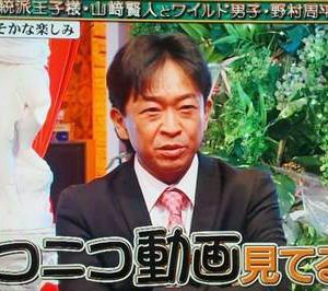 【悲報】 城島リーダーのヤバい趣味が発覚する