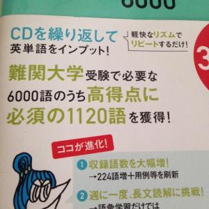 彡(^)(^)「ここまで使いやすい英単語帳は初めて」