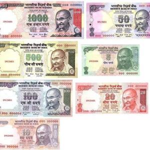 インドの紙幣wwwwwwwww