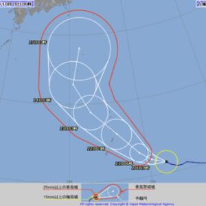 【台風21号】最大瞬間60メートルに発達し週末辺りに関東方面へ