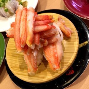 【画像】回転寿司でこの寿司が500円だった取るだろ?