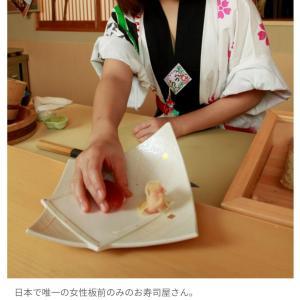 【画像】なでしこ寿司の店長 昔はかわいかった