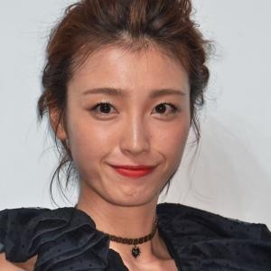 【速報】木下優樹菜さん芸能活動を自粛wwww