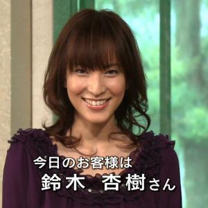 鈴木杏樹(48)「こんなおばさんでいいの…?」