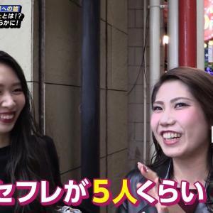 【画像】テレビのインタビューで美少女が『5人いる』と答えてしまう