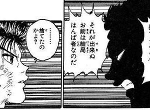 【悲報】戸愚呂弟さん(B級)、2秒で論破される