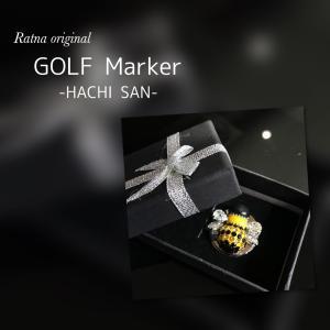 おしゃれゴルフ女子に人気★キラキラゴルフマーカー~HACHI SAN~★ナイスショット!