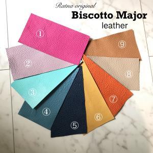 プレの準備★Biscotto Major★人気のイタリアンレザー豊富に取り揃えました