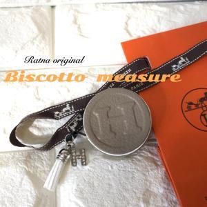 サロン限定エトープレザーにアルファベットHが素敵★Biscotto ~ビスコットメジャー~★