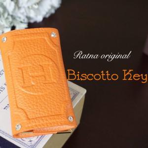 第6弾★Biscotto Key Case~ビスコットキーケース~★ご注文に関して保存版