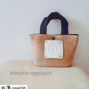 最新作★Biscotto applique~ビスコットアップリケ★色々なバッグやポーチで楽しんで