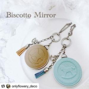 ロングランで人気の★Biscotto Mirror~ビスコットミラー★爽やかカラーで・・・