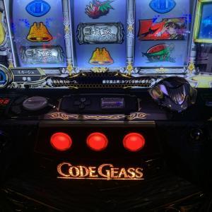 友人に5万円借りて、久々にスロットで盛大な負け方をしてきた。