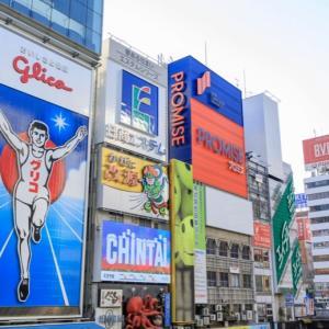 【韓国美容整形・フロムビー】【お知らせ】大阪カウンセリング