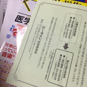 【今日の片付け】2019/9/17 13回目