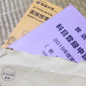 【今日の片付け】2019/8/24 8回目