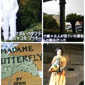熊川・町田対談&「マダムバタフライ」