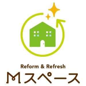 【見学会のお知らせ】Mスペースの完成見学会が2月29日(土)3月1日(日)開催!!