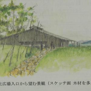 地元・さぬき市に堀部建築が来る!?大串半島活性化基本構想で飲食店を設計なう。