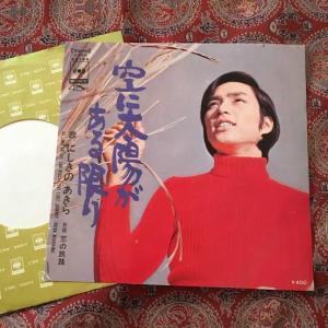 錦野旦「空に太陽がある限り」の替え歌で、パッシブデザインの歌を作ってみた。