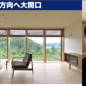 家づくりで重要な窓の選び方。これで安心!芸能人で覚えれば間違いない!!